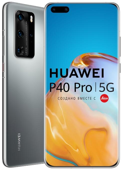 Смартфон Huawei P40 Pro 8/256Gb Silver Frost